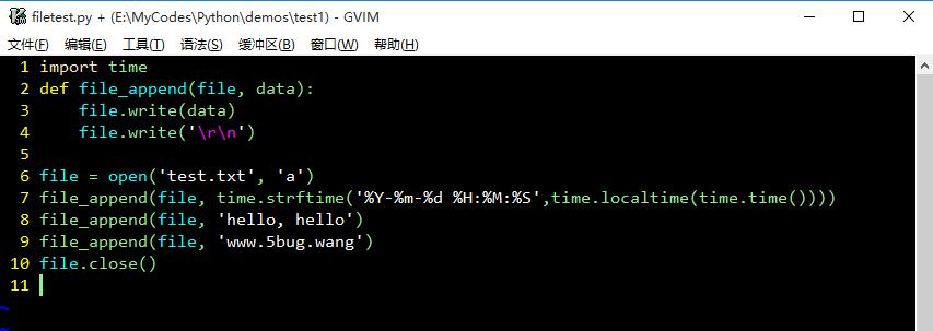 吾八哥学Python(二):Python代码编辑器的选用