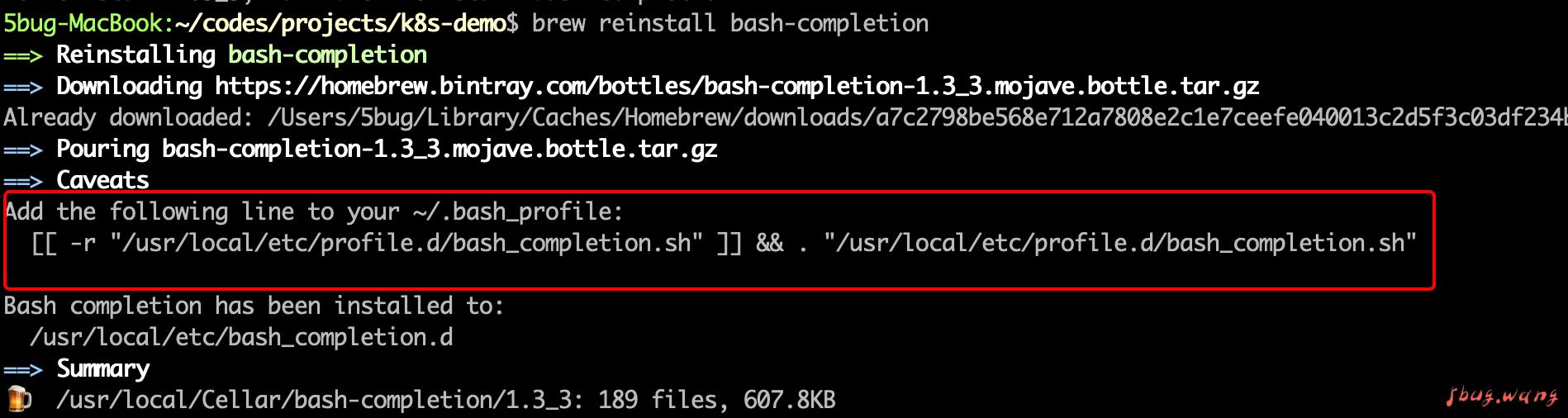 macOs和Linux环境下kubectl命令自动补齐的方法